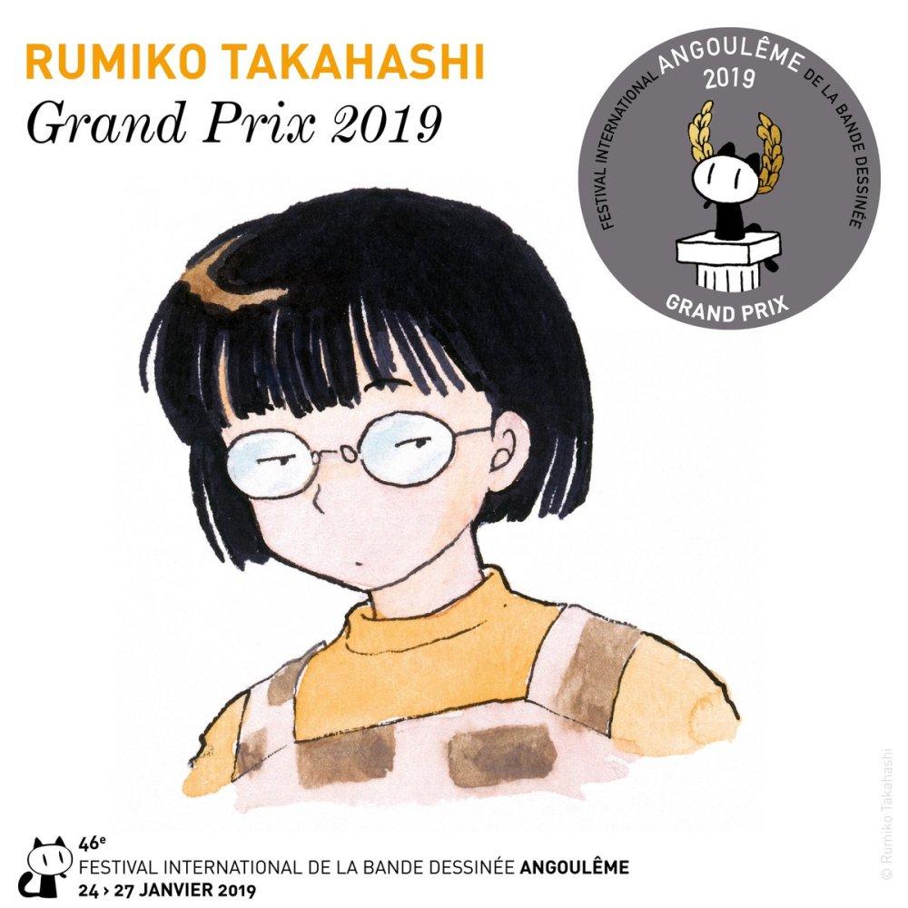 Rumiko Takahashi Angouleme