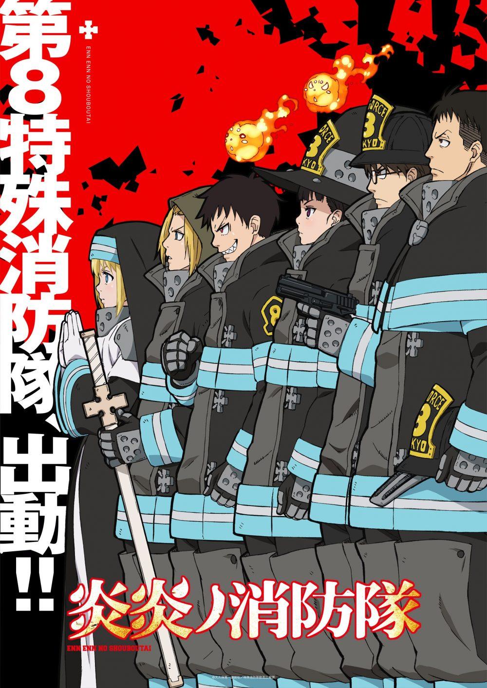 Fire Force, la prima locandina dell'anime