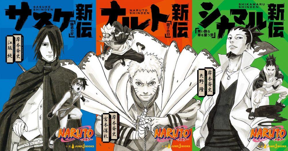 Naruto Shinden: i tre romanzi del ciclo, copertine di Masashi Kishimoto