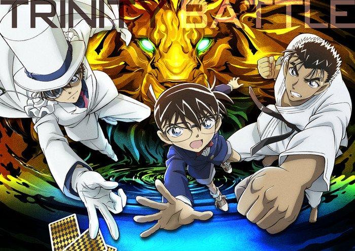 Detective Conan: Konjo no Fist