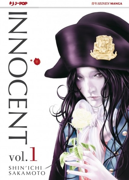 Innocent 1, copertina