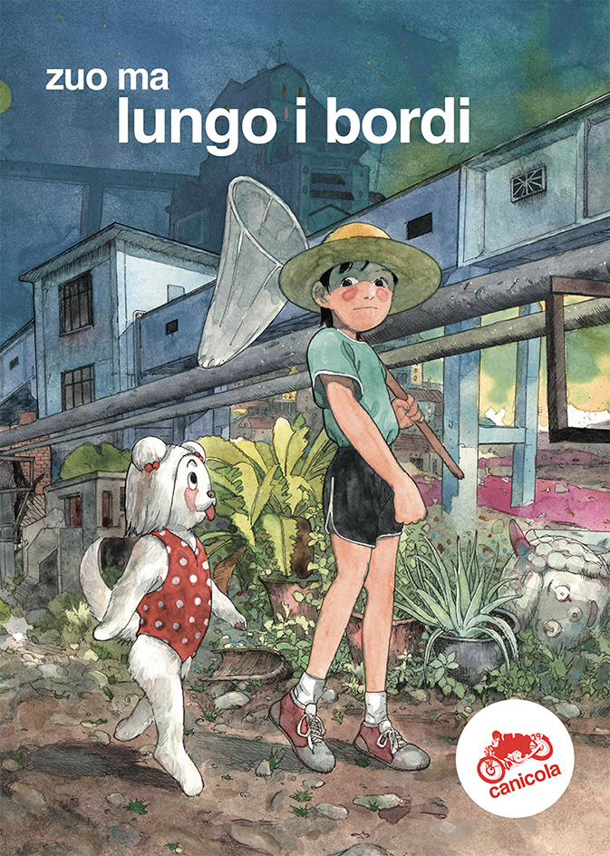 Lungo i bordi, copertina di Zuo Ma
