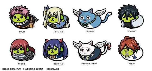 Fairy Tail, collaborazione con Mameshiba
