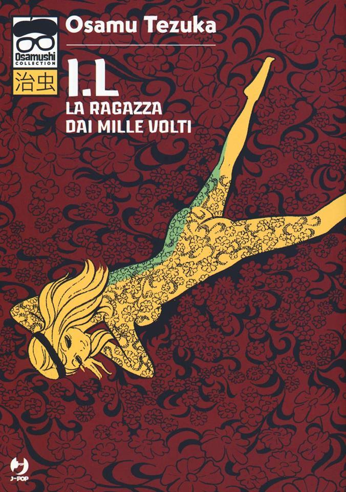 I.L - La ragazza dai mille volti, copertina di Osamu Tezuka
