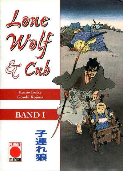 Lone Wolf & Cub 1, copertina di Goseki Kojima