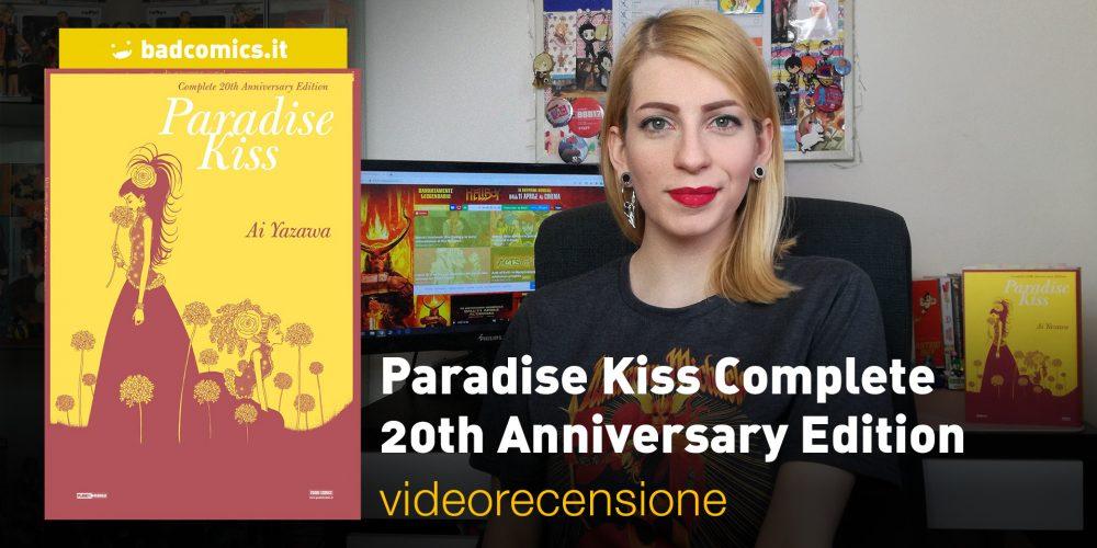 Paradise Kiss Complete 20th Anniversary Edition, la videorecensione