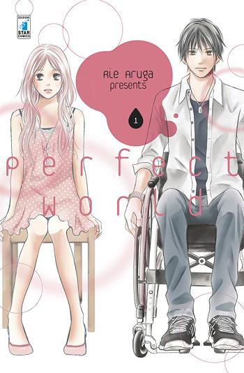 Perfect World 1, di Rie Aruga