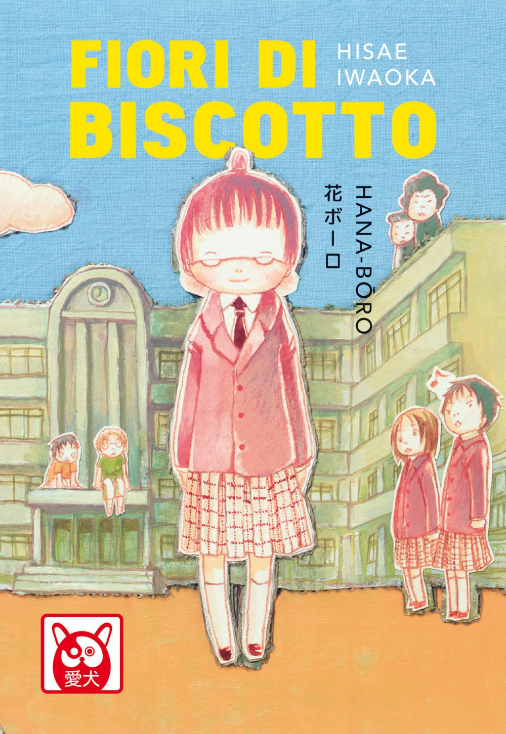 Fiori di biscotto, copertina di Hisae Iwaoka