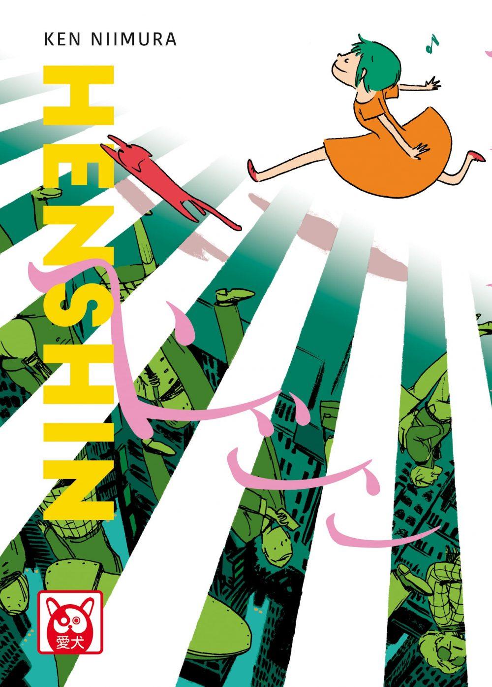 Henshin, copertina di Ken Niimura