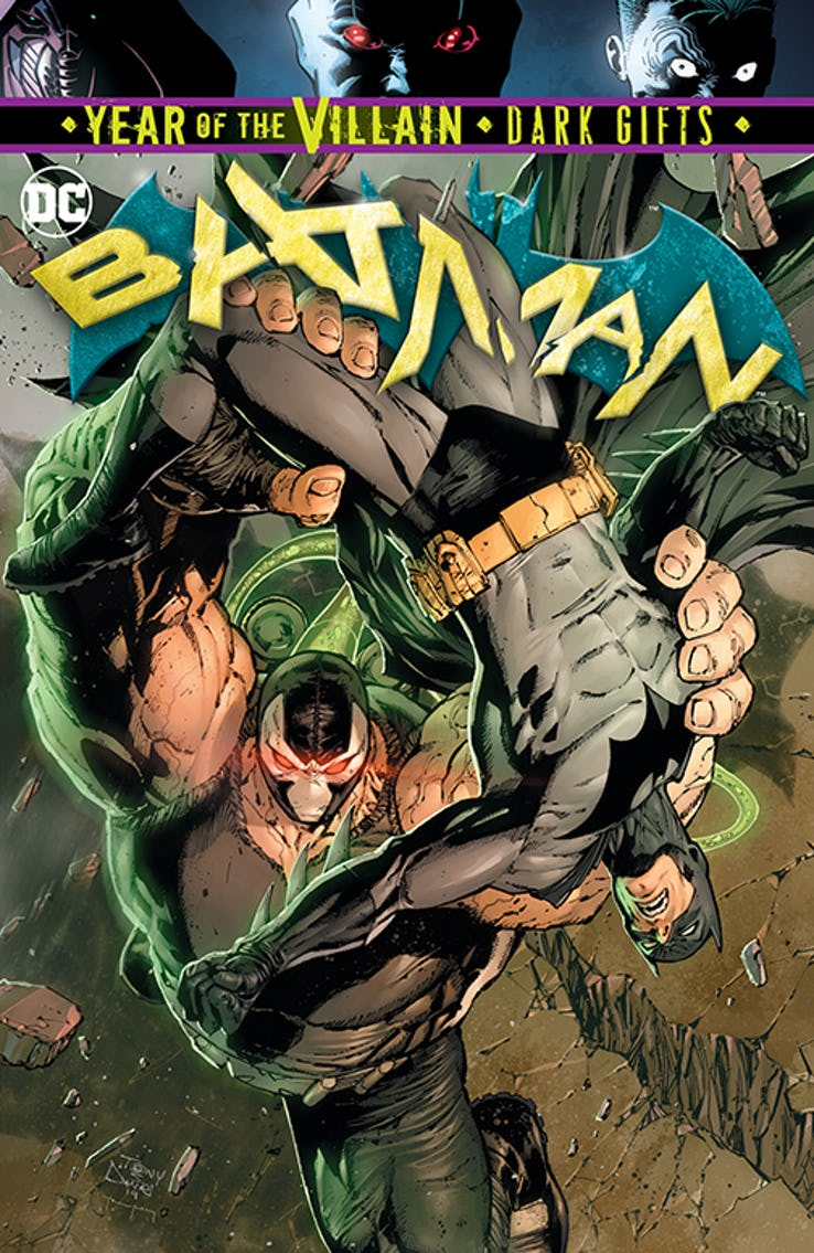 Batman #76, copertina di Tony Daniel
