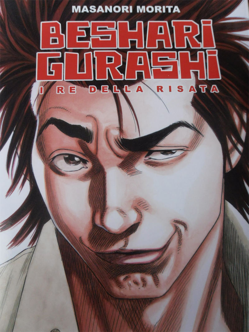 Beshari Gurashi – I re della risata 1, copertina