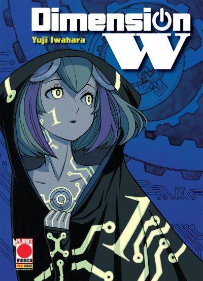 Dimension W 1, copertina