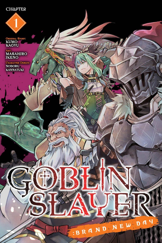 Goblin Slayer: Brand New Day 1, copertina di Masahiro Ikeno