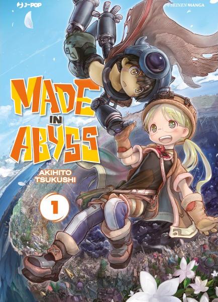 Made in Abyss 1, copertina di Akihito Tsukushi