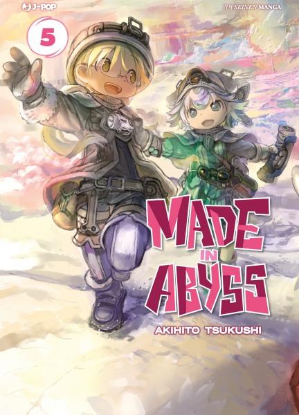 Made in Abyss 5, copertina di Akihito Tsukushi
