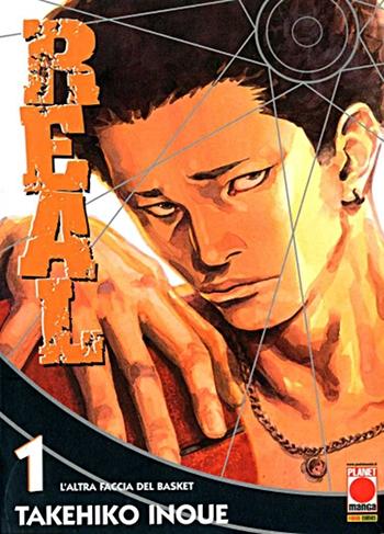 Real 1, copertina di Takehiko Inoue