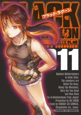 Black Lagoon 11, copertina