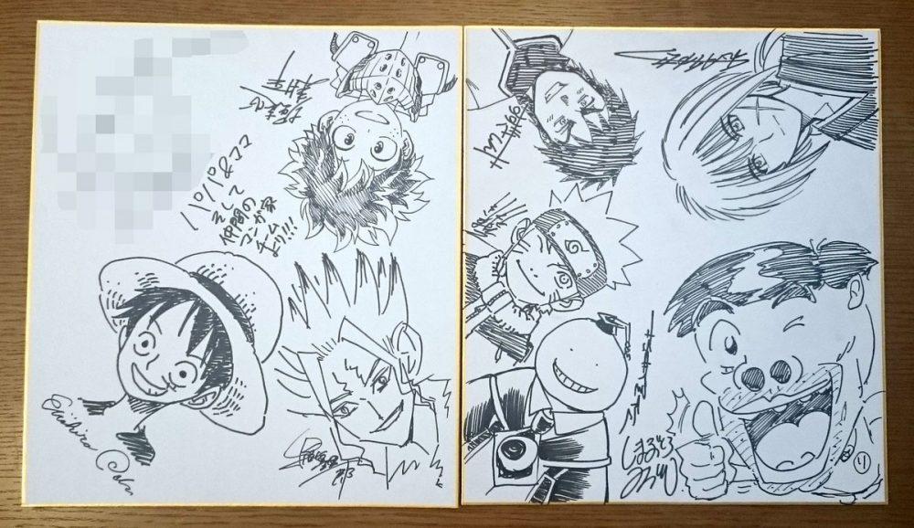 Lo sketch per il figlio di Riichiro Inagaki