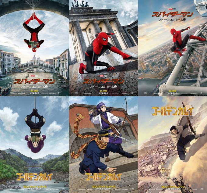 Spider-Man: Far From Home crossover con Golden Kamui