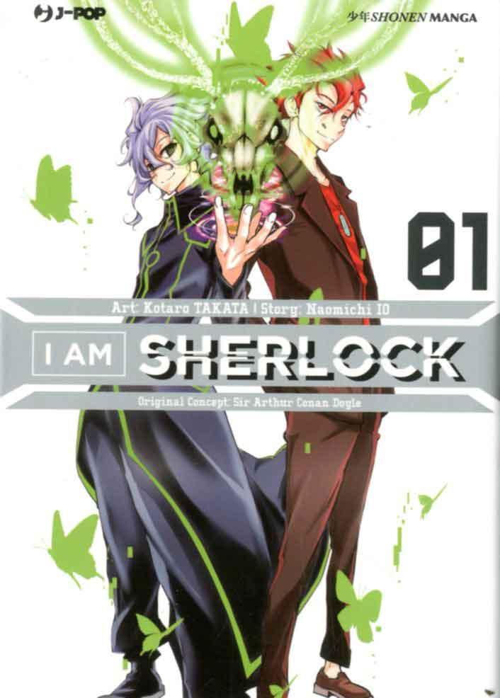 I Am Sherlock 1, copertina di Kotaro Takata