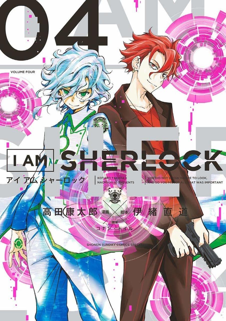 I Am Sherlock 4, copertina di Kotaro Takata