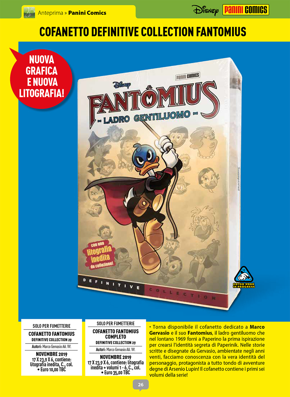 Cofanetto Fantomius