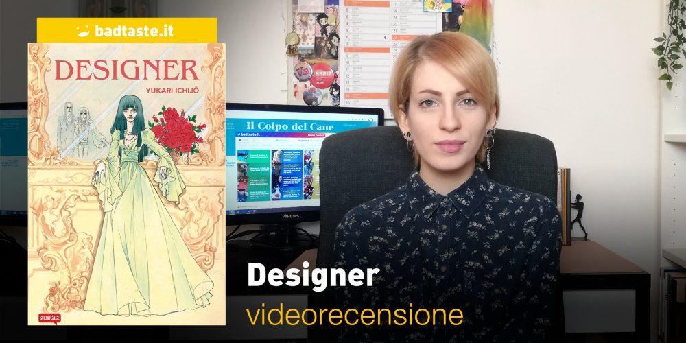 Designer, la videorecensione