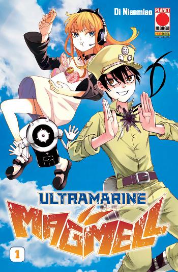 Ultramarine Magmell 1, copertina