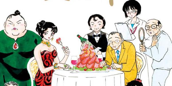 Majo to Diner - Rumiko Takahashi