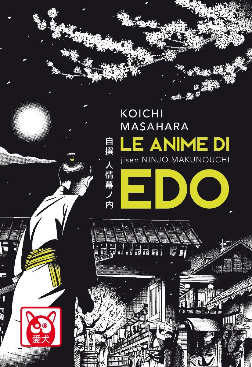 Le anime di Edo, copertina di Koichi Masahara