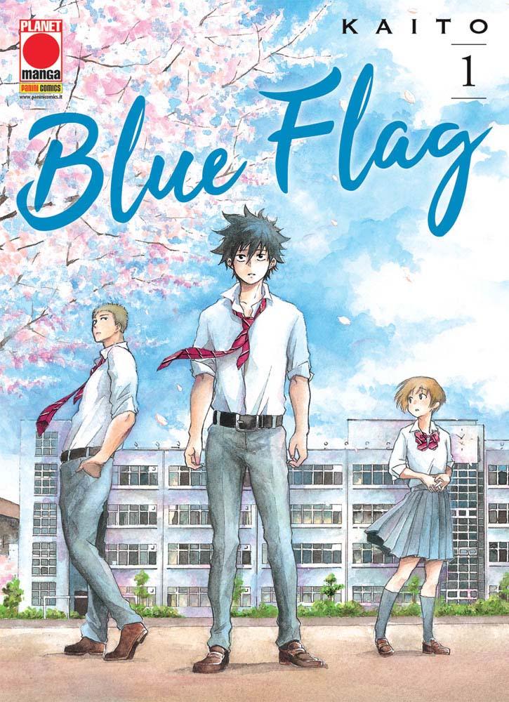 Blue Flag 1, copertina di Kaito