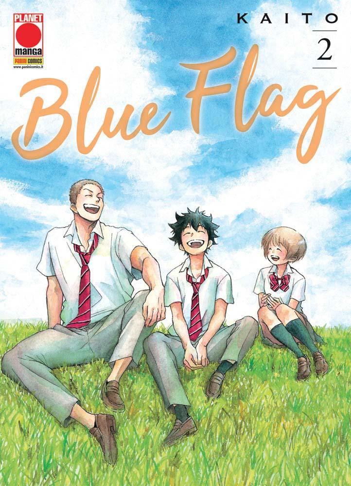 Blue Flag 2, copertina di Kaito