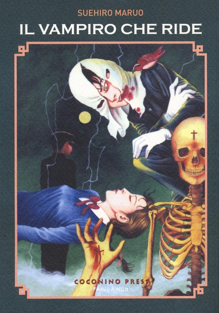 Il vampiro che ride 1, copertina di Suehiro Maruo
