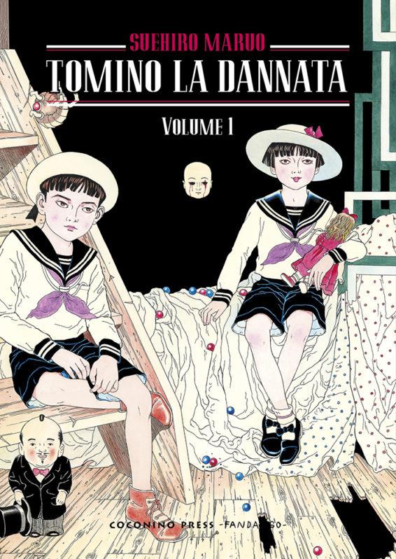 Tomino la dannata 1, copertina di Suehiro Maruo