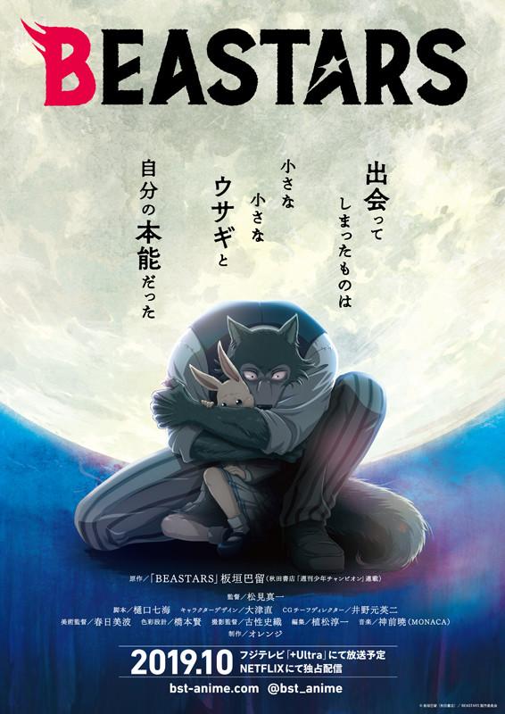 Beastars anime, locandina
