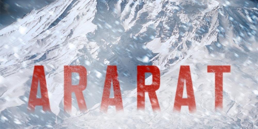 Ben Walker - Ararat